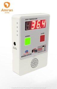 AT310 Thermometer box